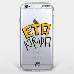 Capinha para celular Eta Kirida