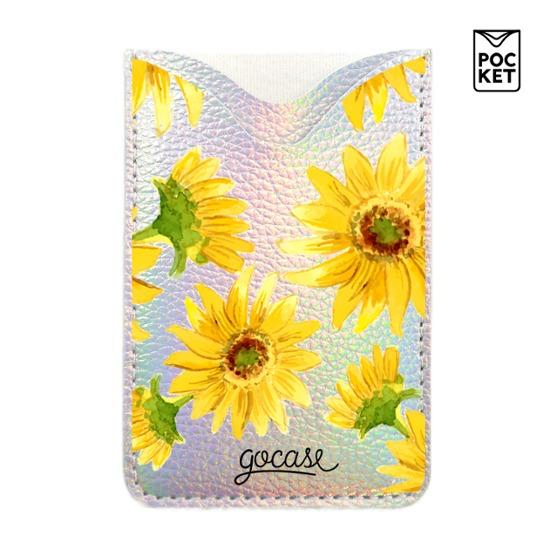 Shiny Pocket Sunflower