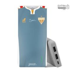 Carregador Portátil Power Bank (10000mAh) - Fortaleza Uniforme Salvino