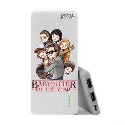 Power Bank Slim Portable Charger (5000mAh) - Babysitter